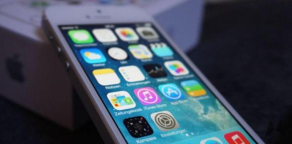 apple_iphone_5s_header (3)