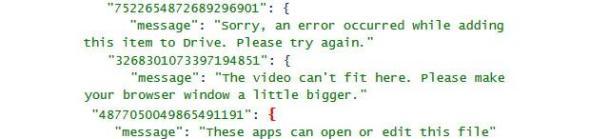 google keept drive code snippet