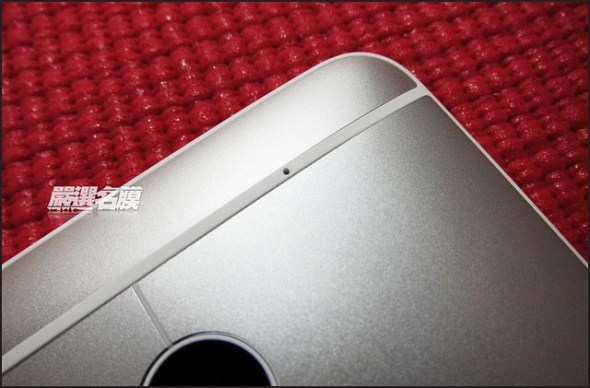 HTC One Max Leak (12)