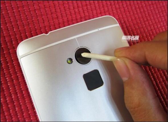 HTC One Max Leak (14)
