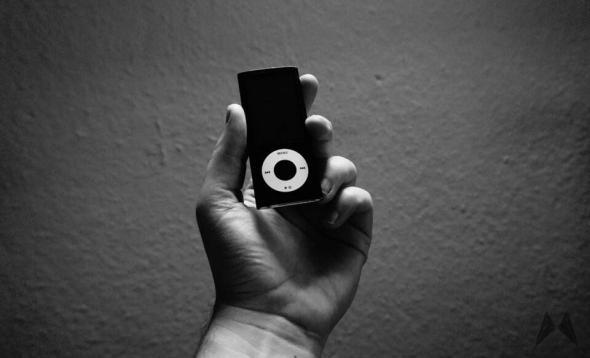 Apple iPod Header