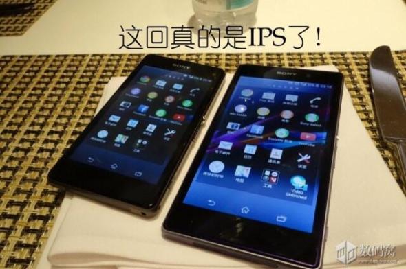 Sony Xperia Z1S vs Sony Xperia Z1