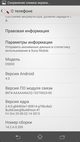 Xperia-Z1s_D5503_11-315x560