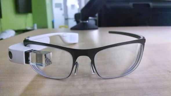 Google Glass Brille Header