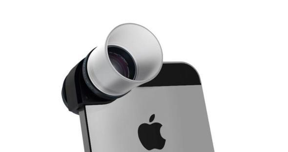 Olloclip Makro iPhone