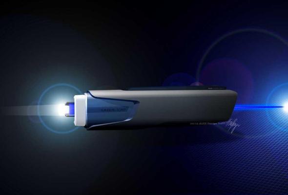 Audi Laserlight