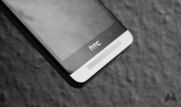 HTC One Tasten Header