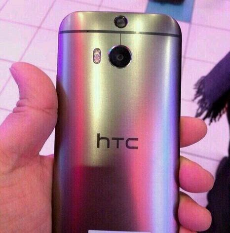 HTC M8 Edelstahl-Rückseite