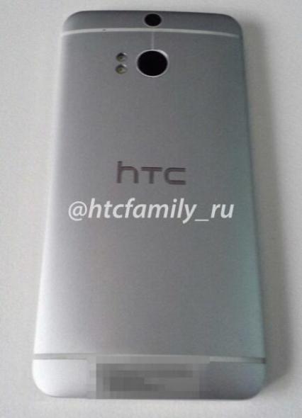 htc M8 leak dual camera 1