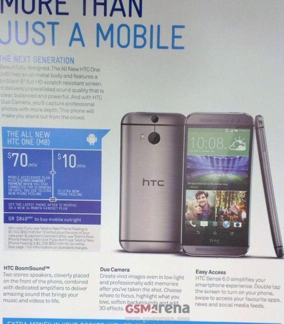 HTC One 2014 Prospekt