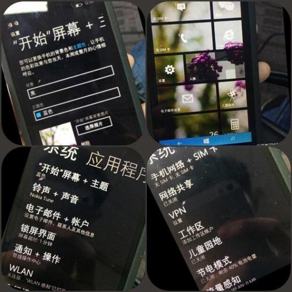 Lumia 630 WP 8.1