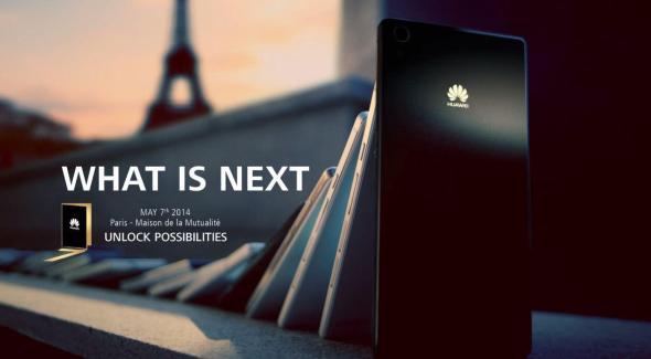 Huawei Teaser Header