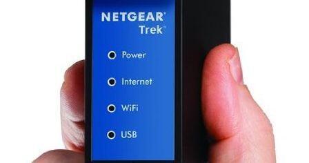 Netgear TREK PR 2000