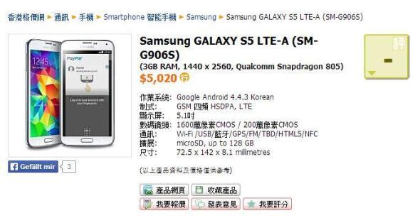 Samsung Premium Gedöhns