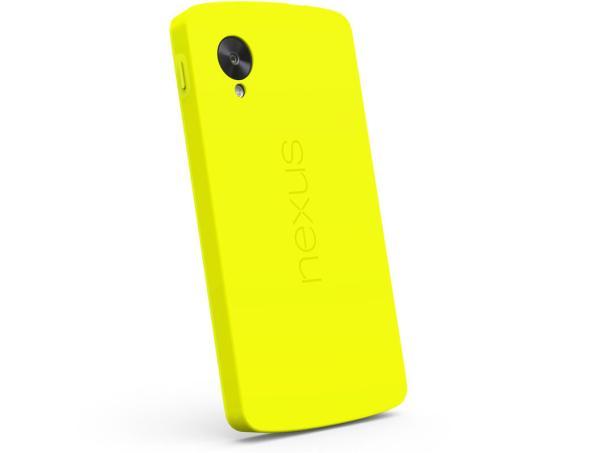 Nexus 5 Gelb Cover