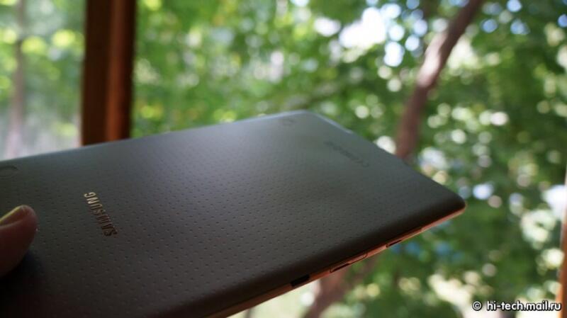 Samsung Galaxy Tab S 8.4 Fail (2) 2