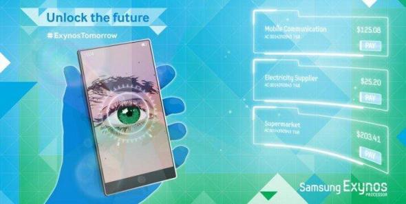 Samsung Iris-Scanner