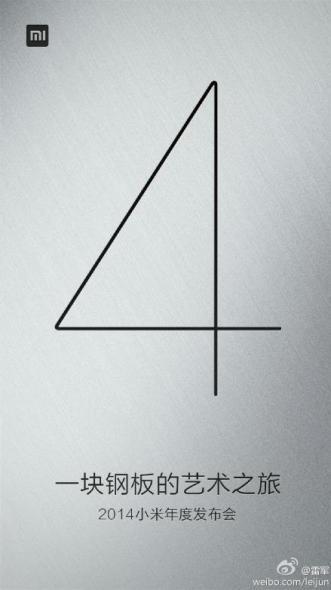 Xiaomi_Mi4_Teaser