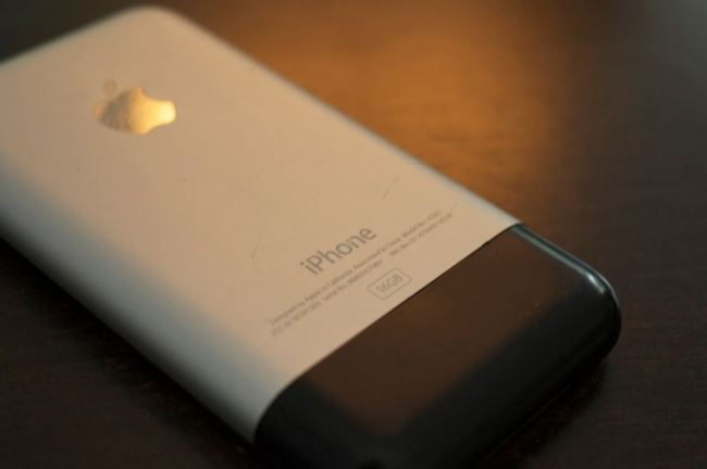 iPhone 1st First Generation Header (cc Lizenz)
