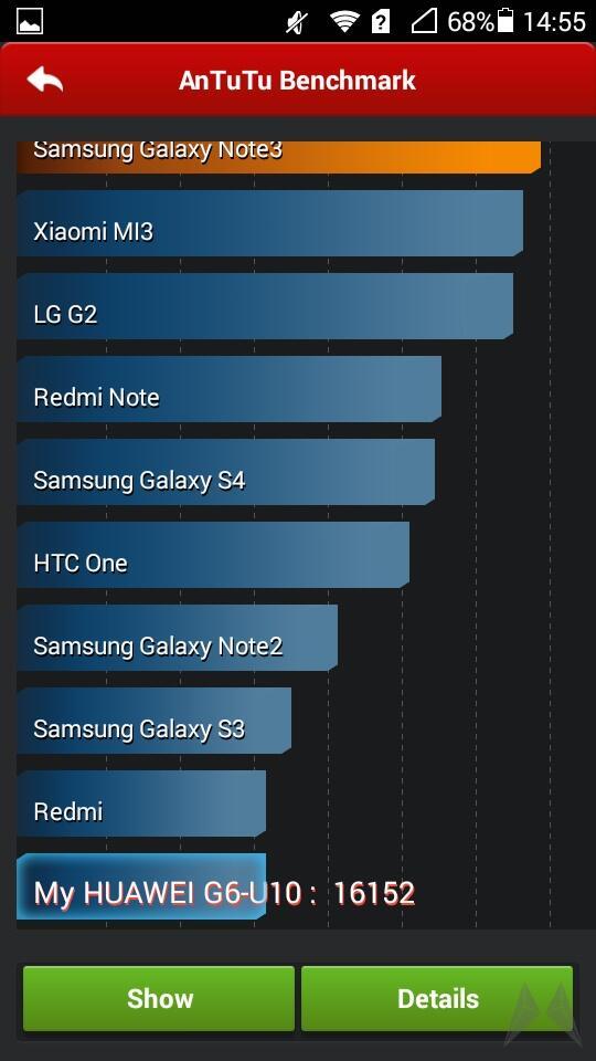 Huawei Ascend G6 Screens (18)