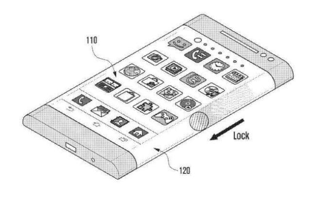 Samsung Display Flexibel