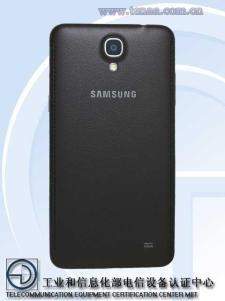 Samsung Galaxy Mega 2 Leak (3)