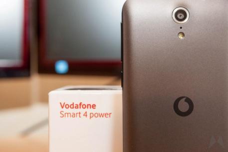 Vodafone Smart 4 Power (4)
