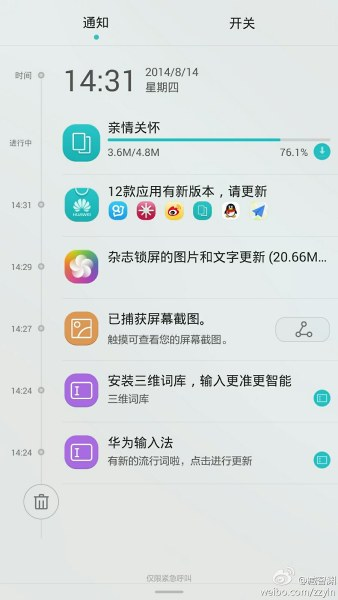huawei-emotionui-3-leak-002