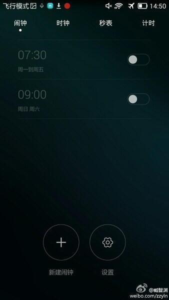 huawei-emotionui-3-leak-004