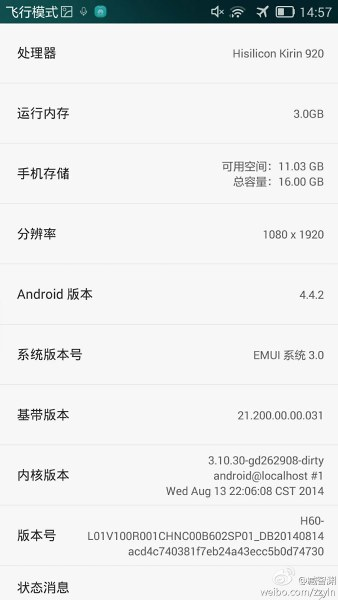 huawei-emotionui-3-leak-007