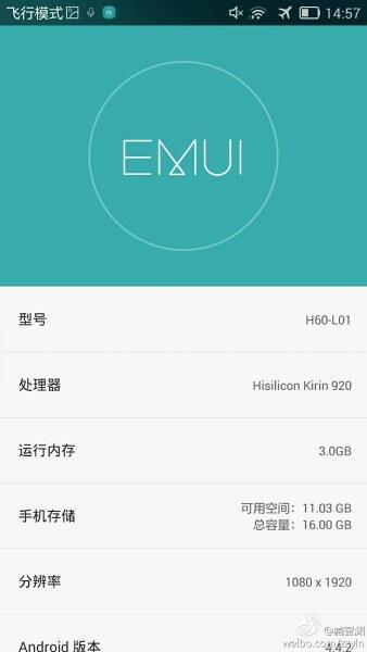 huawei-emotionui-3-leak-008
