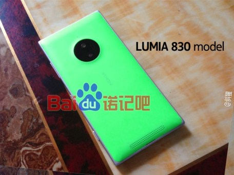 lumia_830_green