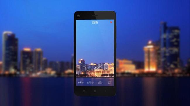 miui 6 screenshot