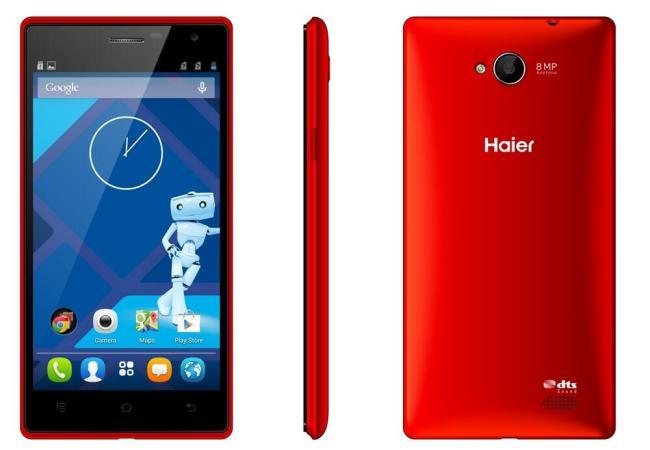 HaierPhone_W861