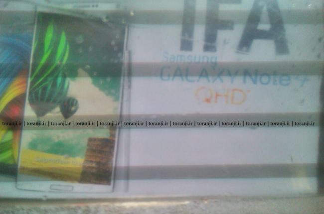 Note 4 IFA Plakat