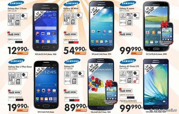 Galaxy_A5_Preis
