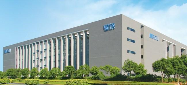 meizu-china-headquarter