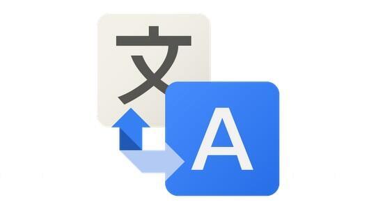 Google_Translator