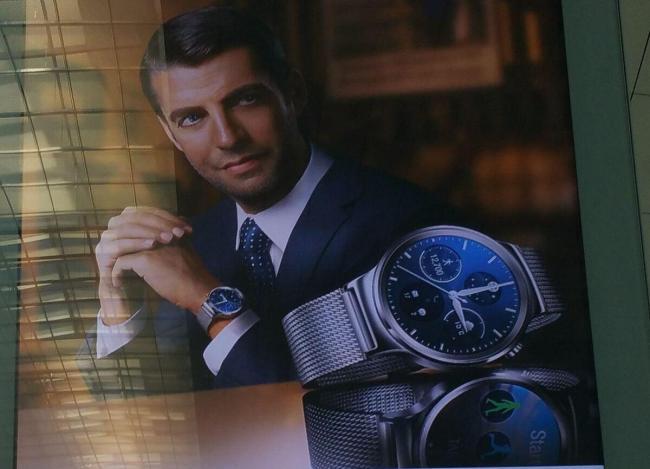 Huawei_Watch_Werbung_Header