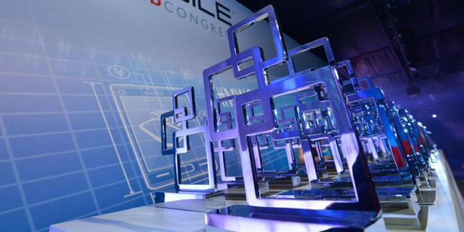 GSM Global Mobile Awards