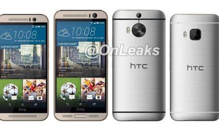 HTC One M9 Plus Mockup