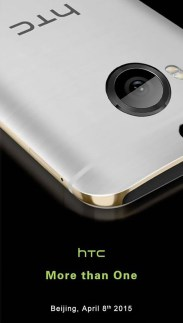 HTC_More_than_One