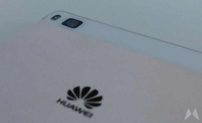 Huawei P8 2015-04-23 11.06.39