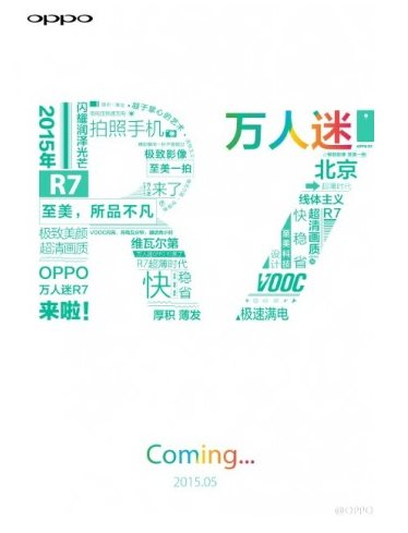 Oppo_R7_3