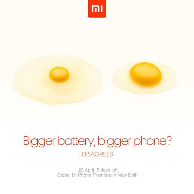 Xiaomi Event Teaser2