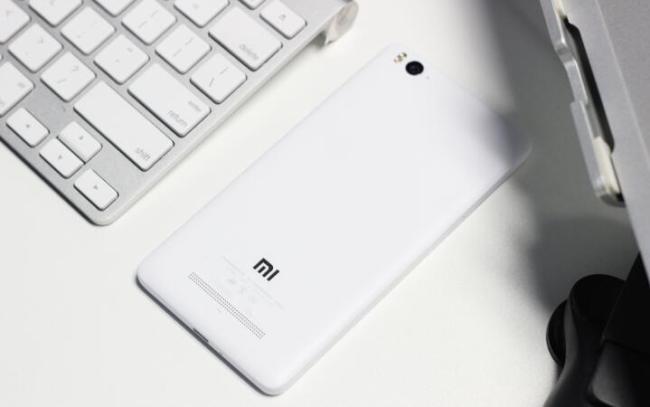 Xiaomi Mi 4i2