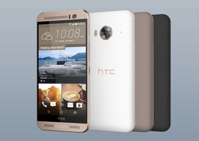 HTC One ME Header