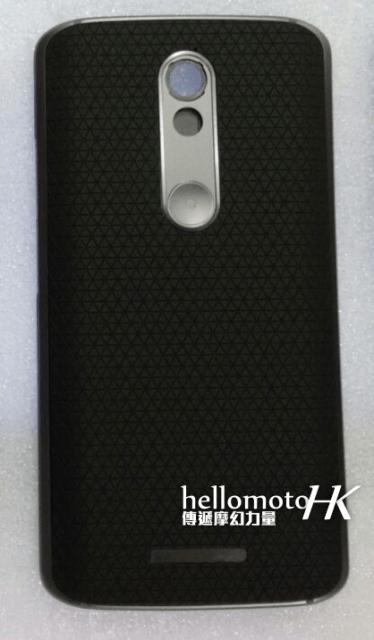 Moto X 2015 Rückseite
