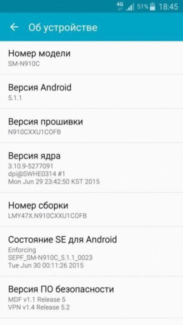 note-4-5.1.1-screenshot-403x716