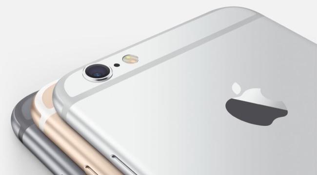 iphone6-plus kamera